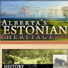 The home page of the Alberta Estonian Heritage Website.